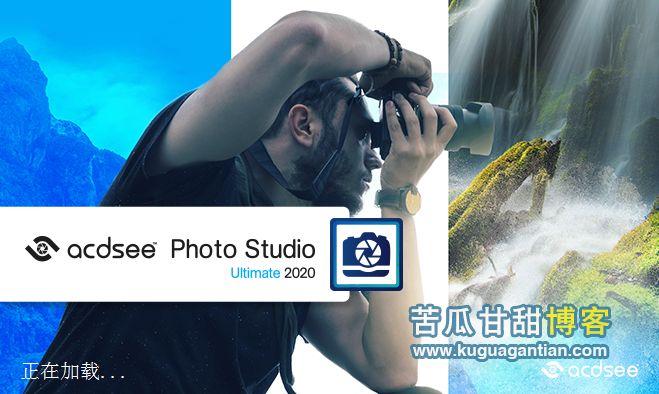 图片管理编辑 ACDSee Photo Studio 2020 v13.0.2.2057 简体中文旗舰插图