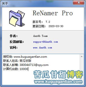 文件批量重命名 ReNamer Pro V7.2 简体中文插图