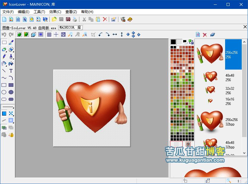 全能图标工具 IconLover V5.48插图