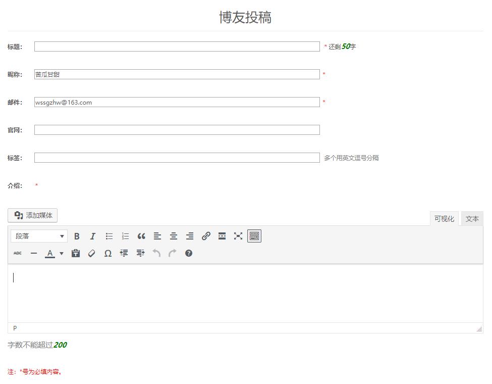 博客升级 和 服务提升插图2