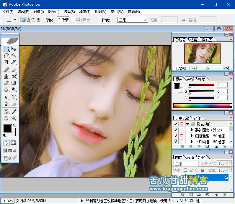 Photoshop CS 8.01  精简单文件版插图