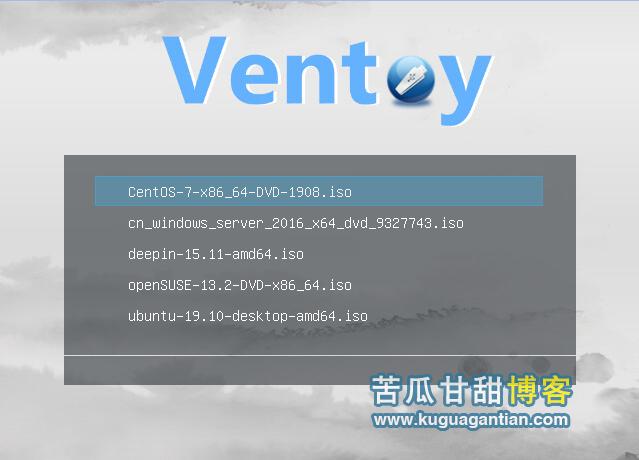 颠覆传统的启动U盘制作工具 Ventoy插图1