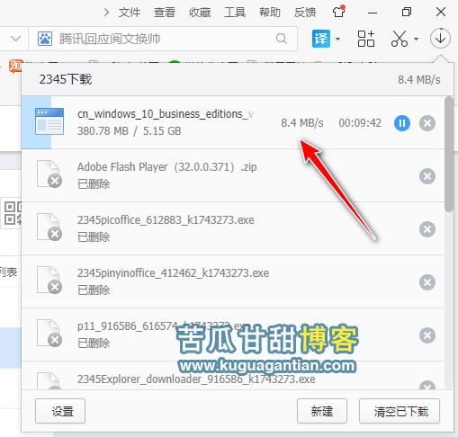 2345加速浏览器插图