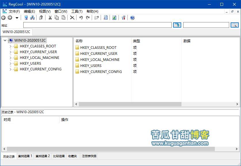 高级注册表编辑器 RegCool V1.120插图